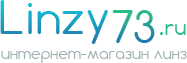 Интернет-магазин Linzy73.Ru